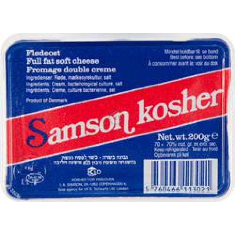 Samson Kosher 200 G-